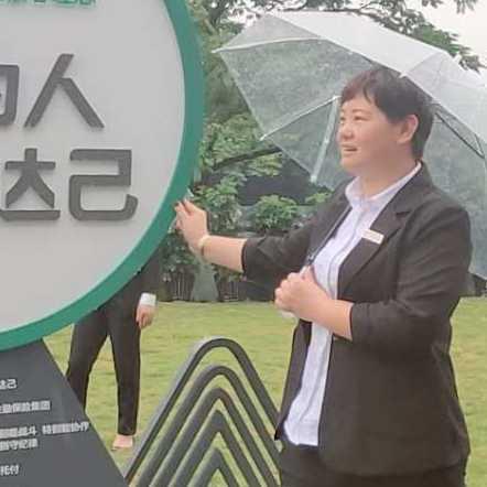 中国人寿保险保险股份有限公司温州分公司鹿城第三营销