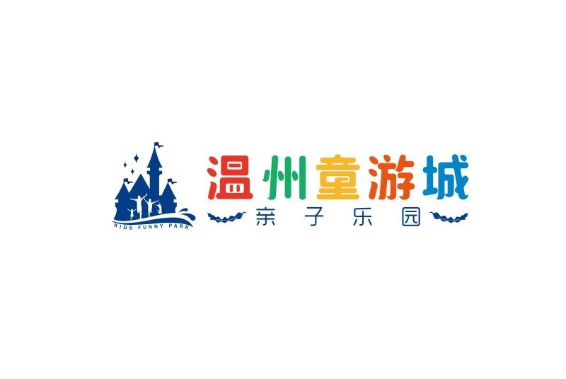 温州童游城