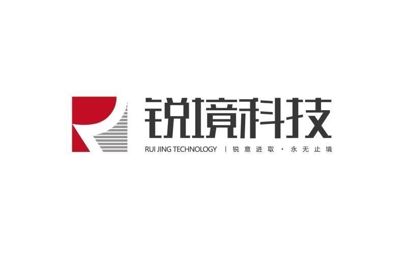 浙江锐境科技有限公司